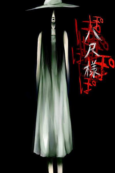 Legenda Hachishakusama