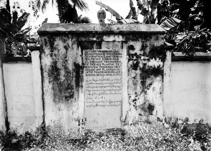 Monumen Pecah Kulit Museum Fatahilllah