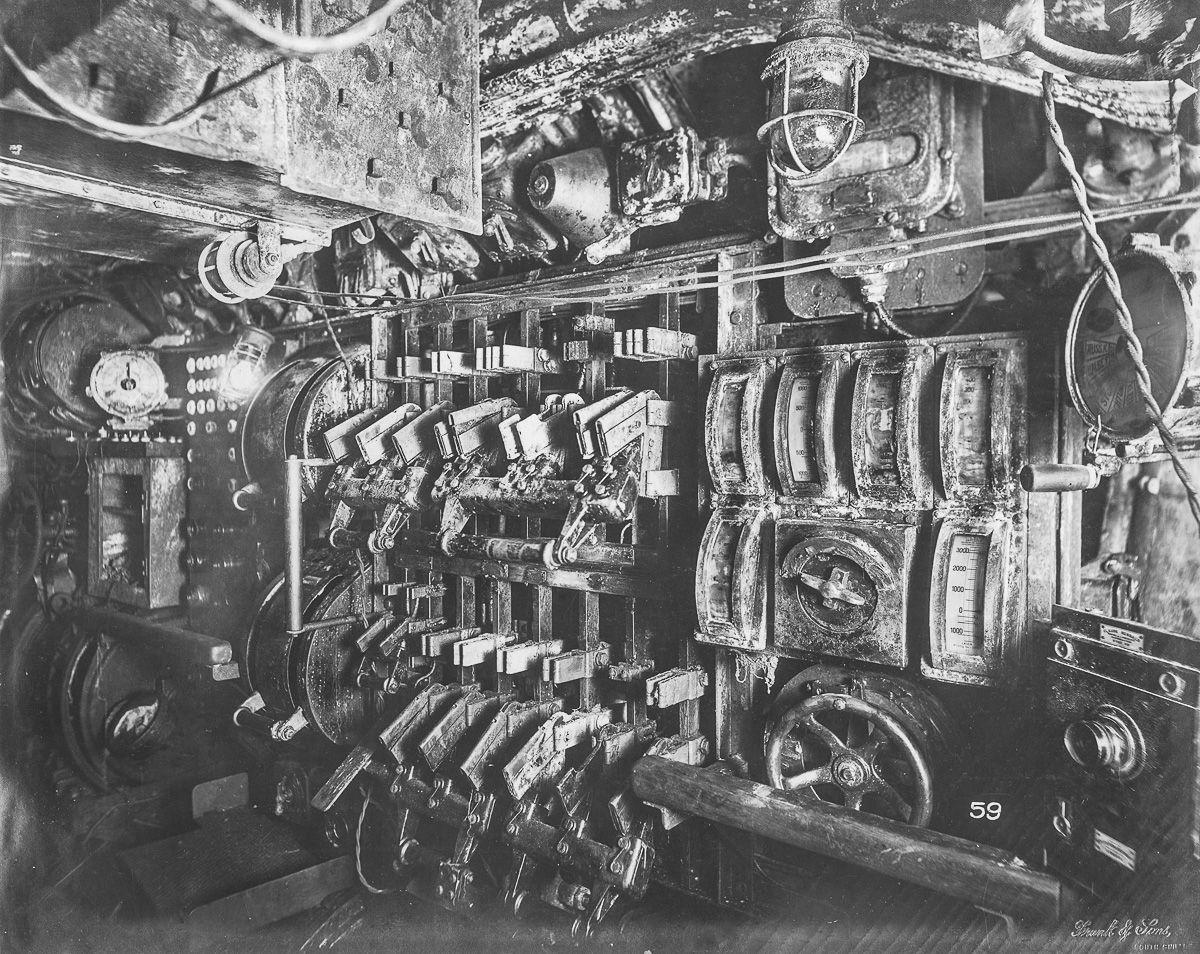 Ruang Mesin
