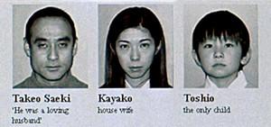 Ilustrasi Keluarga Saeki