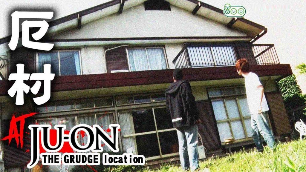 Saeki House, Misteri Rumah Hantu di Film Ju-On
