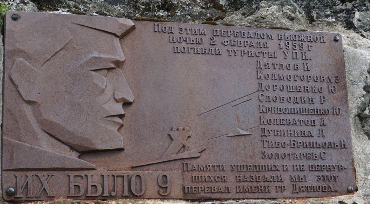 Monumen Para Korban Dyatlov Pass