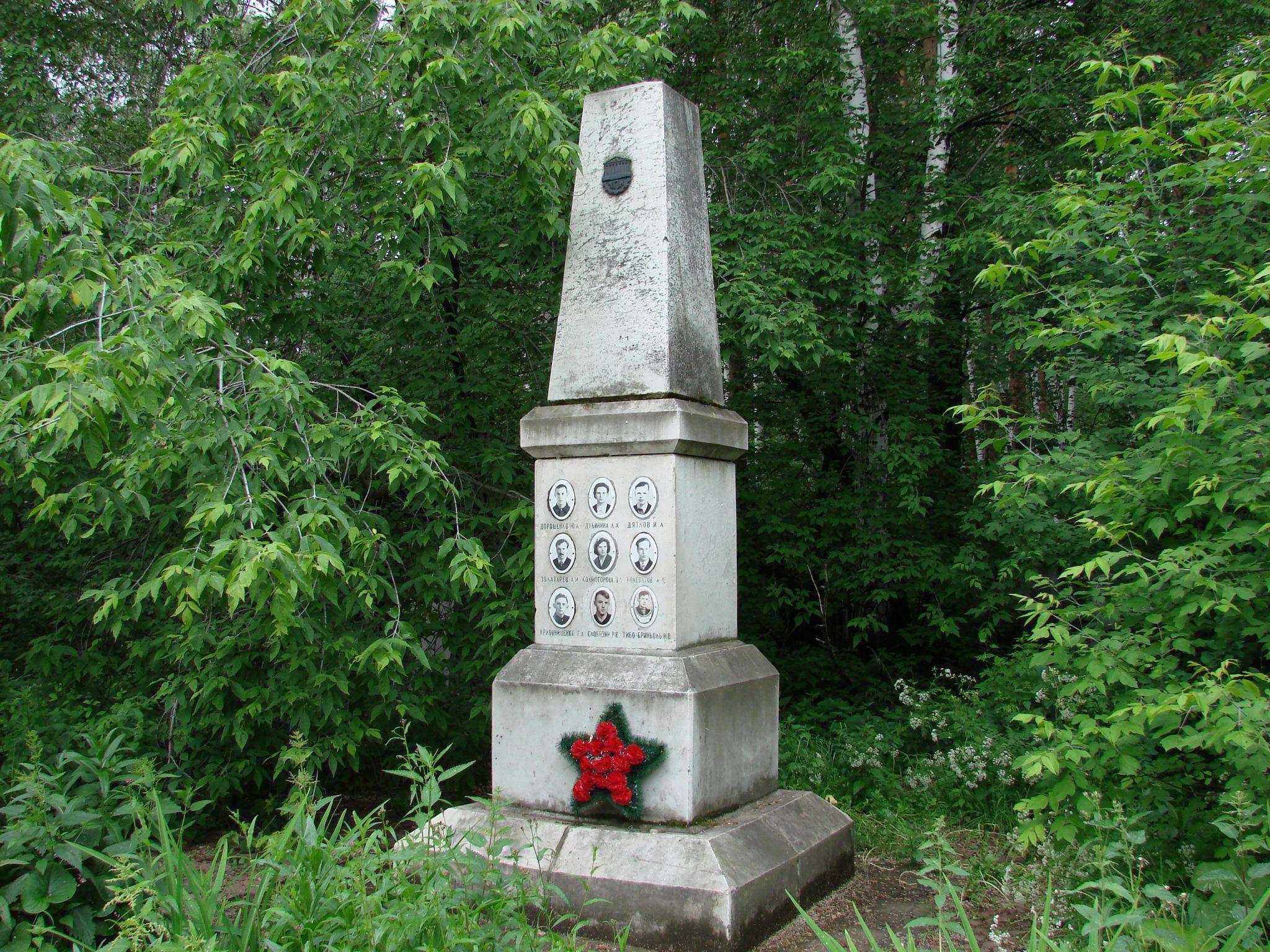 Monumen untuk mengenang Para Korban
