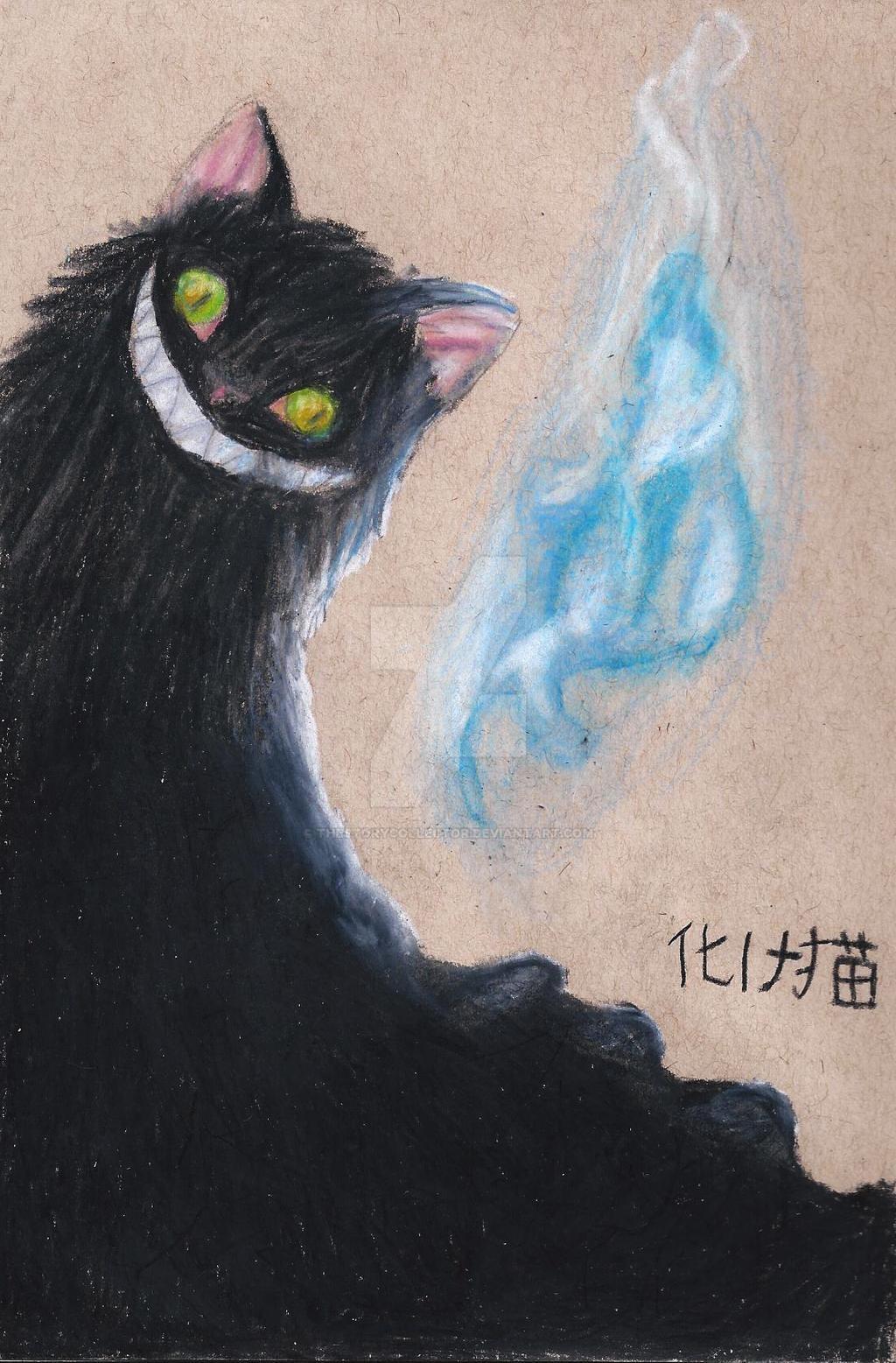 Kucing Setan Bakeneko