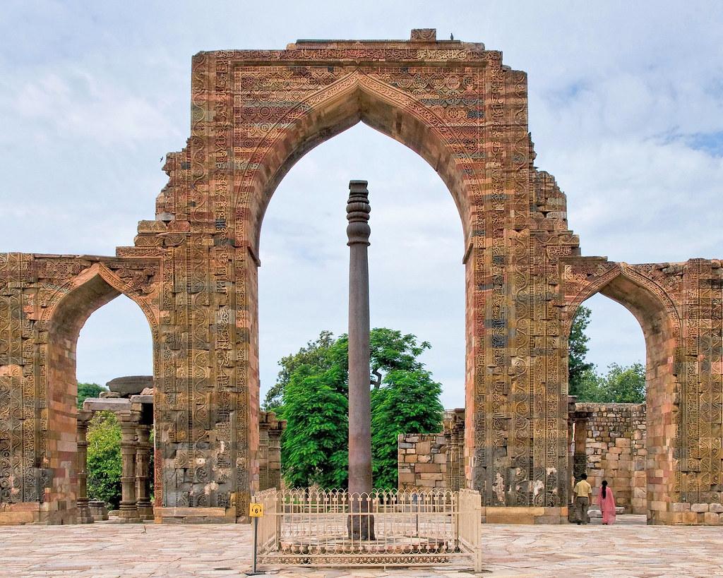 The Iron Pilar Of Delhi