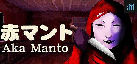 Legenda Urban Aka Manto