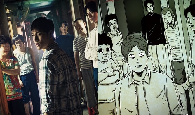 Stranger From Hell K-Drama Adaptasi Webtoon