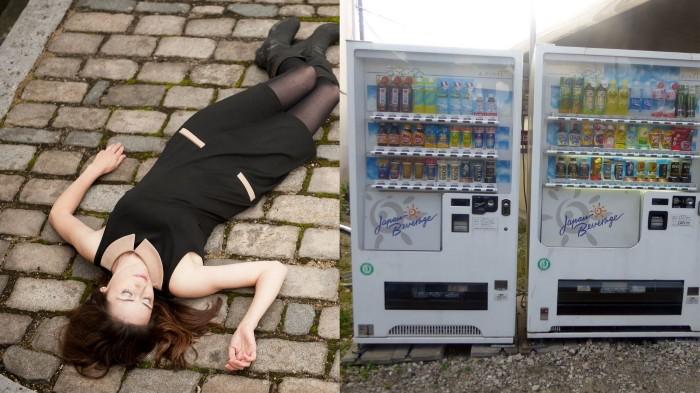 Misteri Pembunuhan Vending Machine