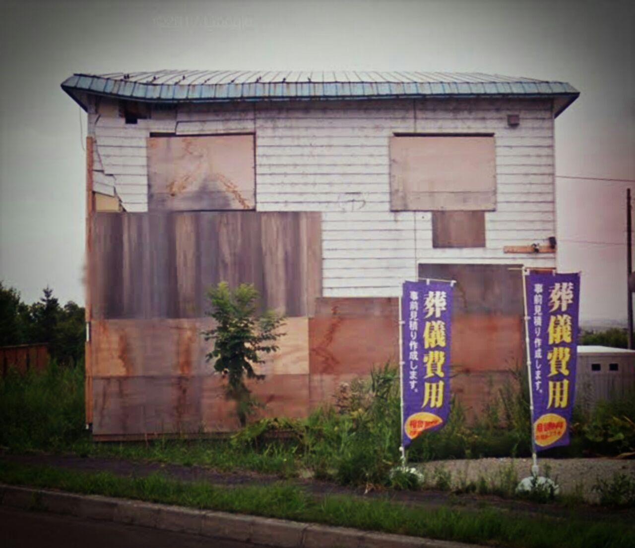 Rumah Beratap Biru Berhantu di Iwamizawa