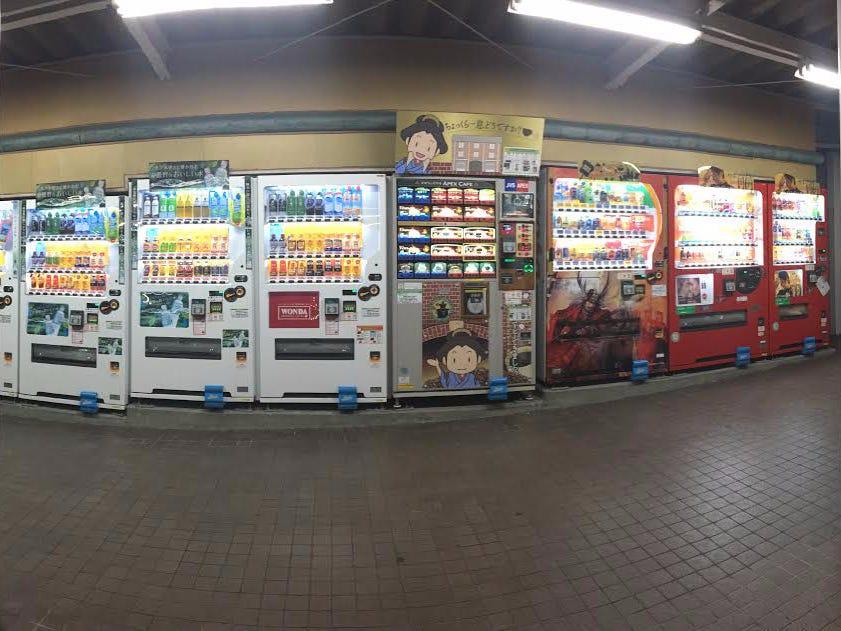 Vending Machine di Jepang