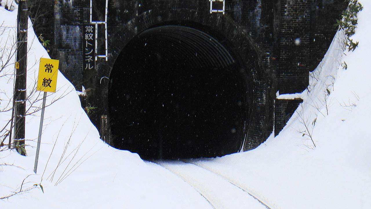 Pintu Masuk Terowongan Jomon